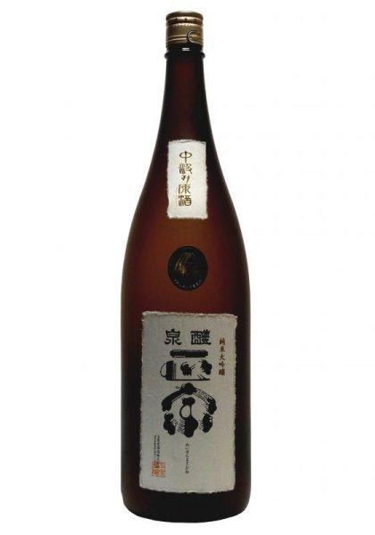 画像1:     醴泉正宗 (1)