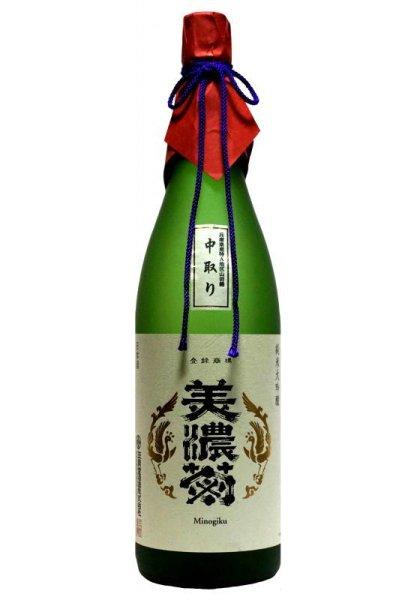 画像1: 美濃菊純米大吟醸中取りしずく酒 (1)