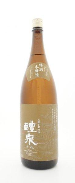 画像1:    醴泉特別本醸造 (1)